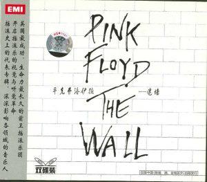 Album Pink Floyd Dengan Pencapaian Yang Menakjubkan Yaitu The Wall